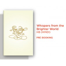 Whispers from the Brighter World -HB (HINDI)