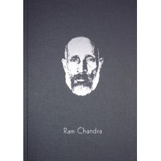 Archival Copy - Complete Works of Ram Chandra-Vol.5 -HB (ENGLISH)