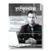 Heartfulness Magazine – June 2018 (HINDI)