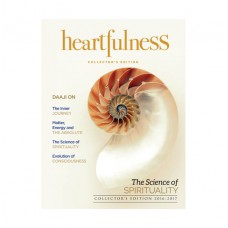 Heartfulness Collector's Edition 2016-2017